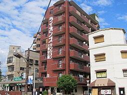 ライオンズマンション大倉山公園[3階]の外観