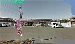 三重県いなべ市北勢町麻生田の賃貸アパートの外観