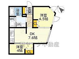 NOZOMIO OHIMACHI TERRACE 2階2DKの間取り