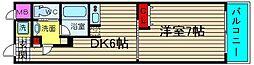 フェニックス日本橋高津[509号室]の間取り