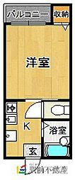 サンシティ箱崎[103号室]の間取り