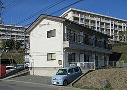 山口県下関市熊野町3丁目の賃貸アパートの外観