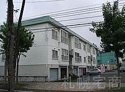 北海道札幌市清田区平岡五条1丁目の賃貸アパートの外観