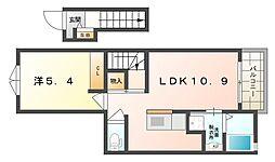 プラシードカーサII[2階]の間取り