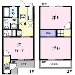 サンモールMII[1階]の間取り
