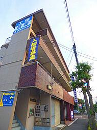 野村マンション[3階]の外観