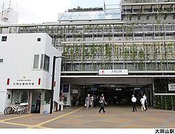東急大井町線 大岡山駅 徒歩6分