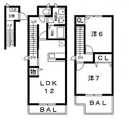 サンハイムII[205号室号室]の間取り
