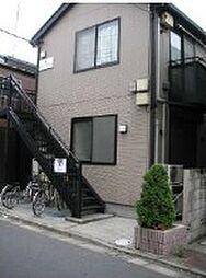東京都練馬区上石神井1丁目の賃貸アパートの外観