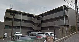 リビエール高幡[101号室]の外観