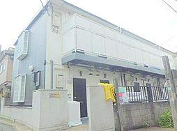 東京都目黒区中目黒5丁目の賃貸アパートの外観