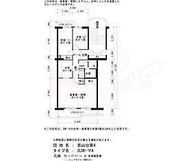 東海道・山陽本線 島本駅 徒歩15分