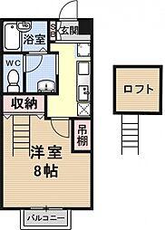 アルカディアパールハウス[111号室号室]の間取り
