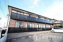 愛知県豊田市渋谷町2丁目の賃貸アパートの外観