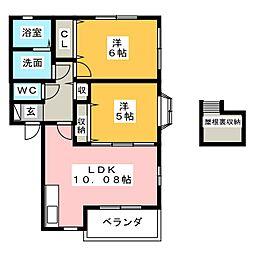 ハイツ軽井沢II[2階]の間取り