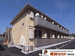 コスモ・ヒロセ[110号室]の外観