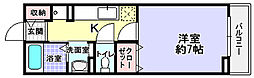 ピーノパラッツォ[1階]の間取り