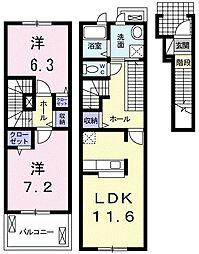 [テラスハウス] 東京都西多摩郡日の出町大字平井 の賃貸【/】の間取り