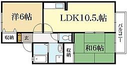 クレール井ノ口A棟[2階]の間取り