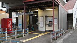 妙興寺駅も使えます。