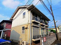 東京都小平市学園西町1の賃貸アパートの外観