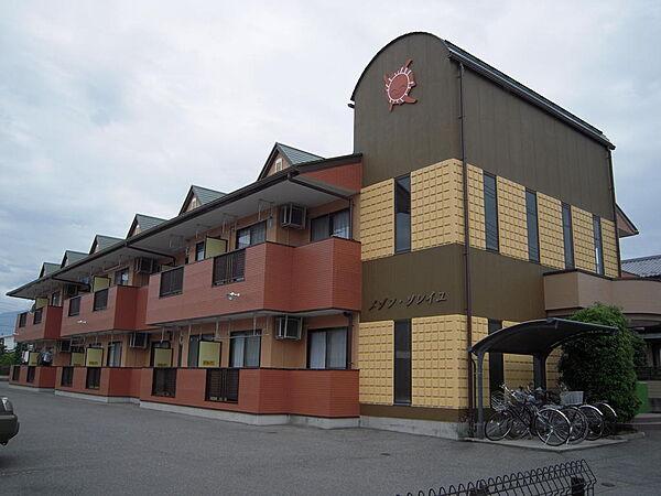 メゾンソレイユ[1階]の外観