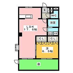 アグレストII[1階]の間取り