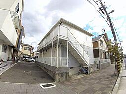 兵庫県西宮市上大市2丁目の賃貸アパートの外観