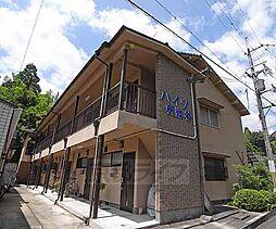 京都府京都市北区大宮釈迦谷の賃貸アパートの外観