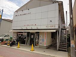 サニー元町II[203号室]の外観