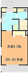 メゾンシゴーニュ[2階]の間取り