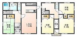 六合駅 6.9万円