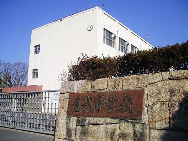 市立豊城中学校