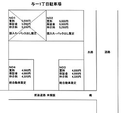 静岡駅 0.5万円