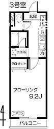 プリムローズGII[3階]の間取り