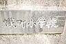周辺,1K,面積21.53m2,賃料4.6万円,JR山陽本線 広島駅 徒歩8分,広島電鉄9系統 家庭裁判所前駅 徒歩5分,広島県広島市東区二葉の里1丁目