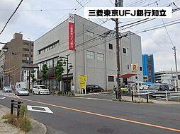 銀行知立市 三菱東京UFJ銀行 知立支店まで796m