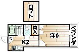 レオパレス折尾ⅡA[1階]の間取り