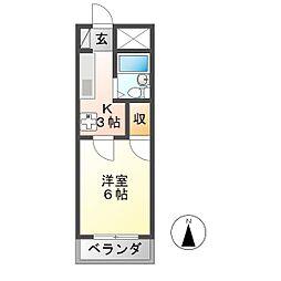 U・TOPIA 21[3階]の間取り