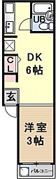 グラートマンションII[202号室号室]の間取り