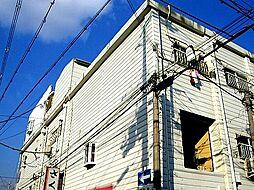 山本住宅[121号室]の外観