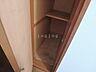 その他,2LDK,面積42m2,賃料4.1万円,札幌市営東豊線 福住駅 徒歩8分,札幌市営東豊線 月寒中央駅 徒歩25分,北海道札幌市豊平区福住一条3丁目13番45号