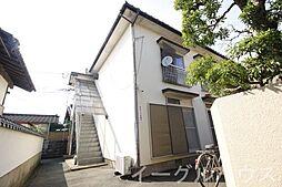 甘木駅 2.7万円