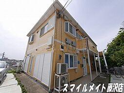 ウェンディ湘南[2階]の外観