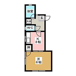 大宝ハイツ[3階]の間取り