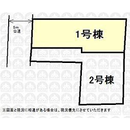 北大宮駅 4,800万円