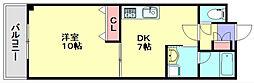 大野城第一ハイツ[2階]の間取り
