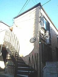東京都板橋区志村3の賃貸アパートの外観