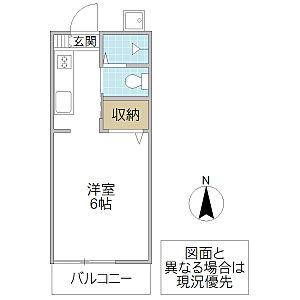 間取り,ワンルーム,面積17.8m2,賃料2.8万円,つくばエクスプレス つくば駅 徒歩27分,,茨城県つくば市天久保