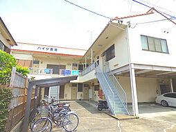 ハイツ吉田[202号室]の外観